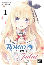 romio_vs_juliet_6934
